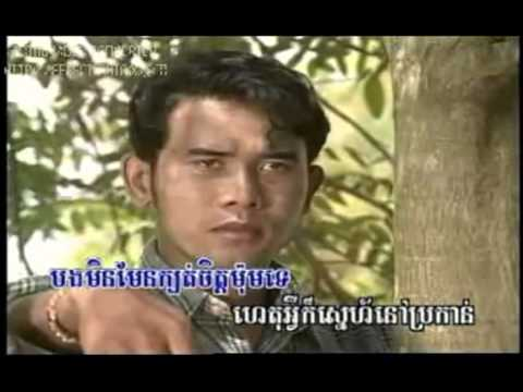 Sin Sisamuth Non Stop VCD Karaoke Collection Khmer Old Songs Vol5   Khlin Euy Khlin Khluon