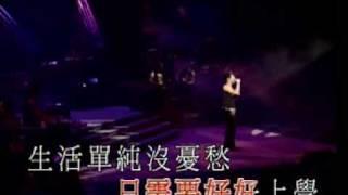 KTV Soul power 陶吉吉 二十二  live