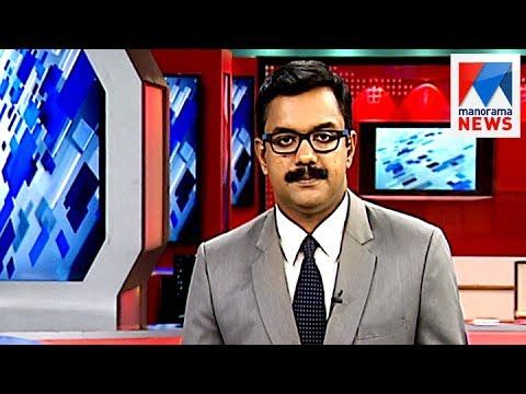 പ്രഭാത വാർത്ത | 8 A M News | News Anchor - Priji Joseph | July 19, 2017 | Manorama News