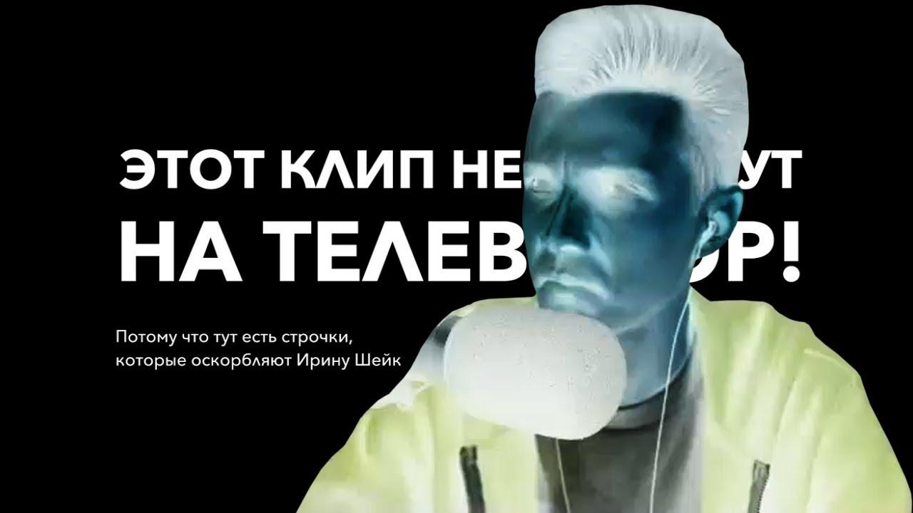 ХЕСУС СМОТРИТ: Volodya xxl - МИЛКШЕЙК (Премьера клипа 2020)