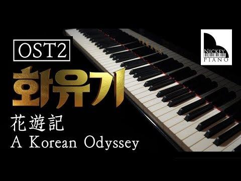 Bumkey 범키|When I Saw You — 화유기 / A Korean Odyssey / 花遊記 OST Part 2 ► Sheet Music