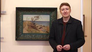 Южнорусские художники. Владимир Орловский.