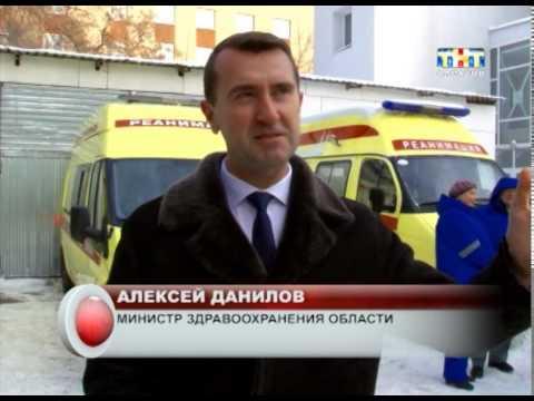 В детской областной больнице обновили автопарк