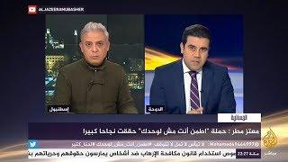 لقاء مع الإعلامي #معتز_مطر للتعليق على فعاليات حملة #اطمن_انت_مش_لوحدك