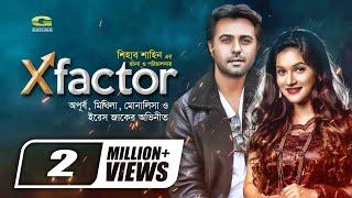 X Factor | Telefilm | Bangla HD Natok || ft Apurba | Mithila | Monalisa | Iresh Zaker
