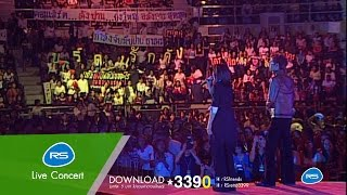 The Great Duet Live Concert Dunk-Parn Two Seasons 3/6
