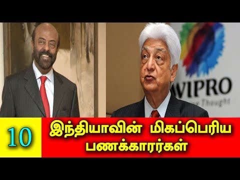 Top 10 Richest People in India 2017
