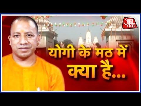 Vishesh: How Yogi Adityanath's Gorakhpur Mutt Is A Complete Hindutva's Centre