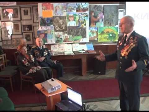 Картинки 69 лет освобождения кривого рога