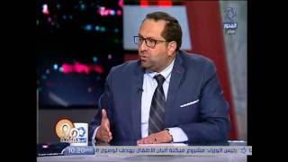 فيديو..أستاذ نبات: مصر تستورد قمح مسرطن