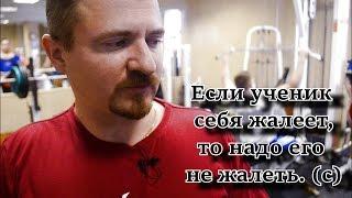 FITOUT выпуск 30 Николаев Михаил, открытый урок по жиму лежа в экипировке