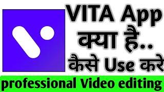 Vita App Kaise Use Kare ।। how to use vita app ।। Vita App screenshot 3