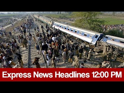 Express News Headlines - 12:00 PM   28 March 2017