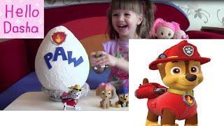 Щенячий патруль игрушки открываем Большое яйцо! PAW toys unboxing