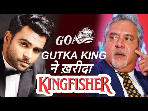 गुटका किंग Sachiin Joshi ने ख़रीदा Vijay Mallya का Kingfisher Villa