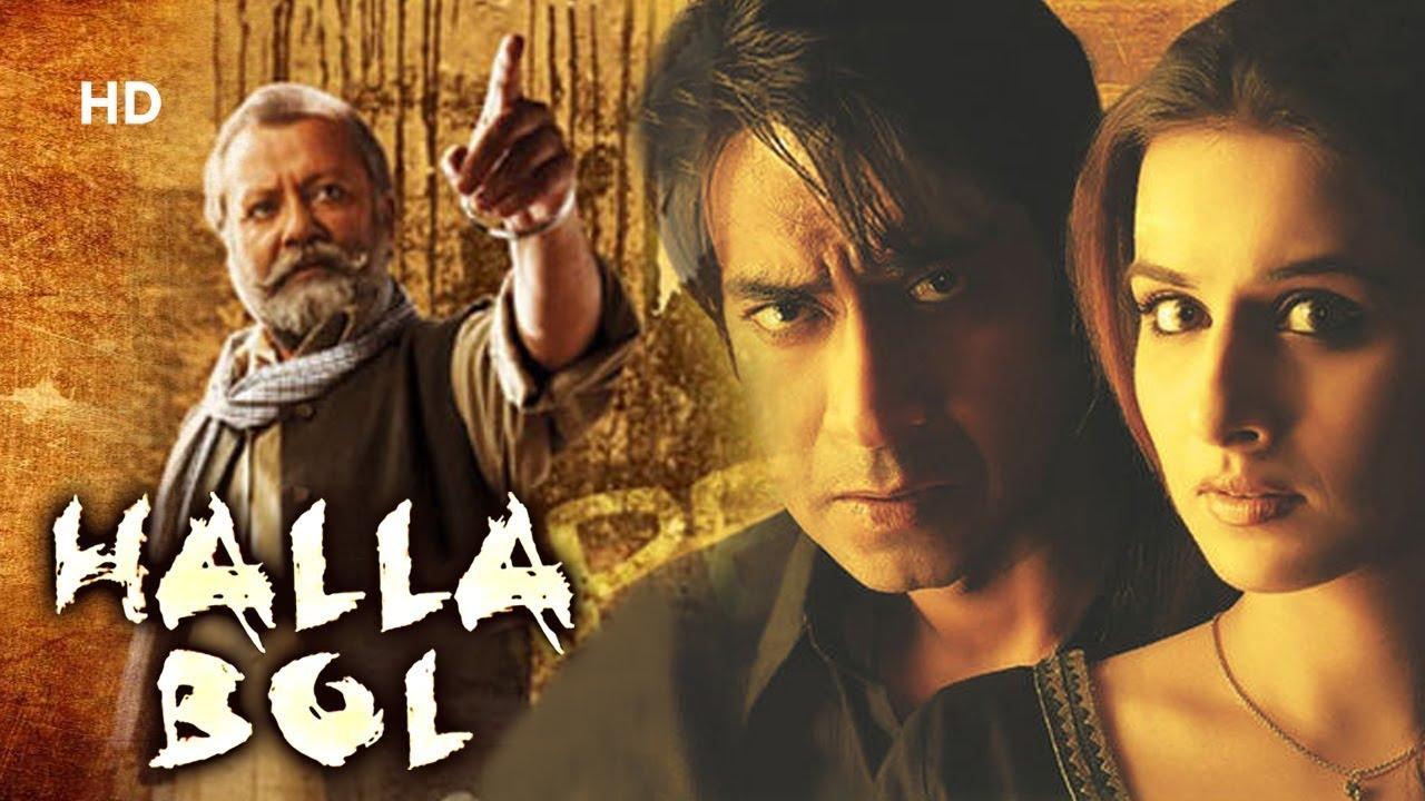 Download Halla Bol (HD) | Ajay Devgn | Vidya Balan | Pankaj Kapoor | Bollywood Latest Movie