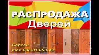 Нужно ли покупать bronirovannye dveri gkrivoj rog(, 2015-02-17T20:49:19.000Z)