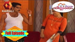 Karyam Nissaram 08/02/17 Family Comedy Serials