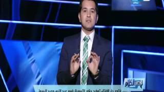 قصر الكلام - مساعد وزير الداخلية يتبني فتاوى داعش ويمنع تسمية المصريين بعبد النبي وعبد الرسول!