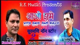 Himachali latest D.J 2019 Songs  || सुर मणि 2A नॉन स्टॉप || Dave Ram kullvi || Music =K.M.S. Manali