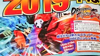 A FIRST Look At Jiren In DBFZ! | Dragonball Fighterz and Jump Force News