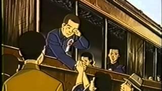 1994年度児童福祉文化賞受賞 文部省選定/厚生省推薦/厚生省中央児童福祉...