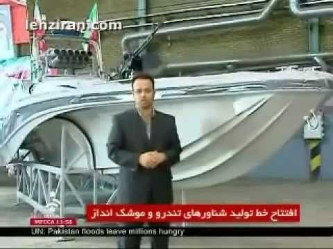 IRAN HAVE 20000+ SUPERFAST NAVAL CRAFT ARMED WITH  SHKVAL TORPEDOES AND C802 CRUISE MISSILES