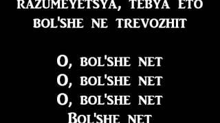 ADELE HELLO Russian Translation Adele Привет