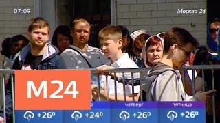 Смотреть видео К мощам святого Луки в Донском монастыре выстроились очереди - Москва 24 онлайн