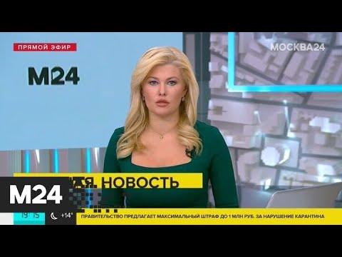 Госпитализированный на Кубе россиянин скончался из-за коронавируса - Москва 24