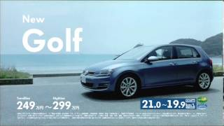 I love Volkswagen New Golf. Music by Southern All Stars. 試乗→http:...
