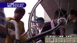 4R A級予選 1着・鈴木伸之.