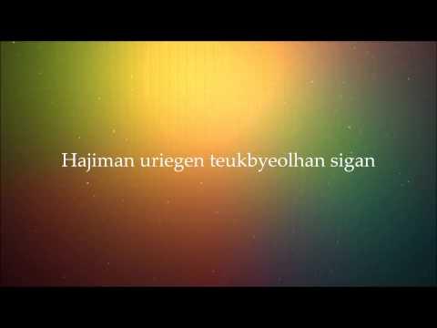 Jung In & Gary - Bicycle Lyrics