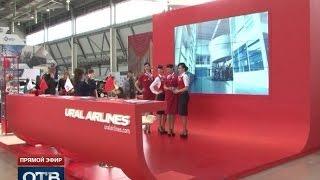 Харбин и «Уральские авиалинии» договорились о расширении сотрудничества(«Уральские авиалинии» и Харбин договорились о сотрудничестве. Сегодня в рамках «ИННОПРОМа» было подписано..., 2015-07-08T18:46:16.000Z)