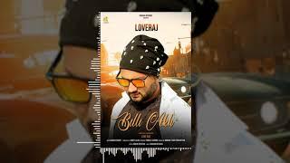 Billi Akh (Official Audio) Love raj | Latest Punjabi Song 2020 | Swagan Records