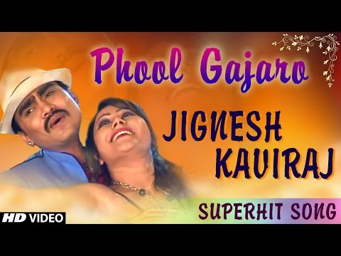 Phool Gajaro Re Maro Hir Gajaro - Jignesh Kaviraj | Evergreen Songs | Nonstop Gujarati DJ Songs 2016