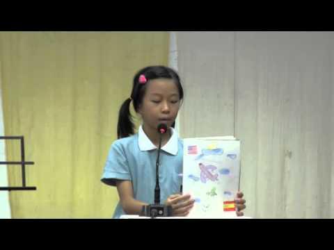 กลอนสี่ เด็กหญิงผู้บันทึกความฝัน_เพลินพัฒนา