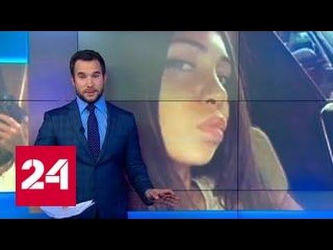 видео: Мару Багдасарян арестовали на 10 суток за неуплату штрафа