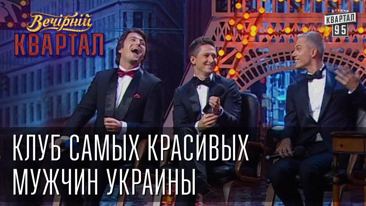 Квартал 95 ночной клуб рай детский развлекательный клуб москве