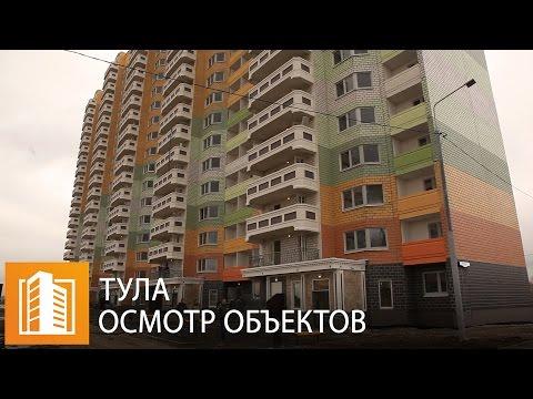 Делегация банка «Российский капитал» проверила ход строительства домов «СУ-155» в Тульской области