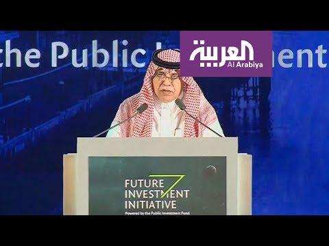 كلمة افتتاح مبادرة مستقبل الاستثمار في الرياض  - نشر قبل 1 ساعة
