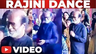 Superstar Dance at Soundarya Rajinikanth Wedding! Rajinikanth Dance Video