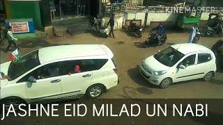 Eid milad un Nabi berhampur Odisha 2/12/2017