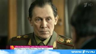 На Первом канале стартует новый многосерийный фильм - `Петля Нестерова`