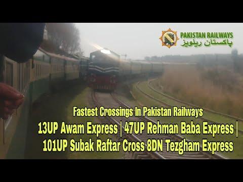 Fastest Crossings | 101UP Subak Raftar | 47UP Rehman Baba Express | 13UP Awam Express