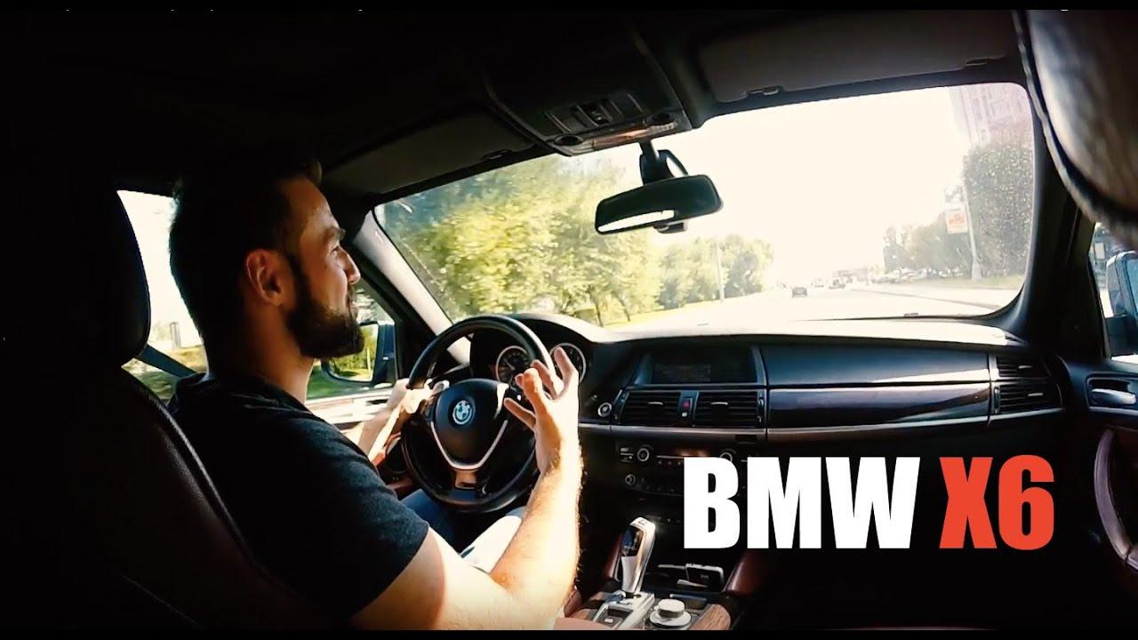 Обзор БМВ Х6 (E71), стоит ли покупать BMW X6 4.4