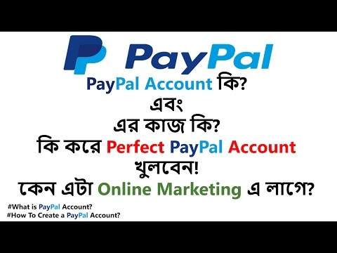 What is Paypal? How to make a Perfect PayPal Account? [Bangla]