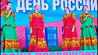 Русская Народная Песня, ЕГОРУШКА, Саратовские Девчата