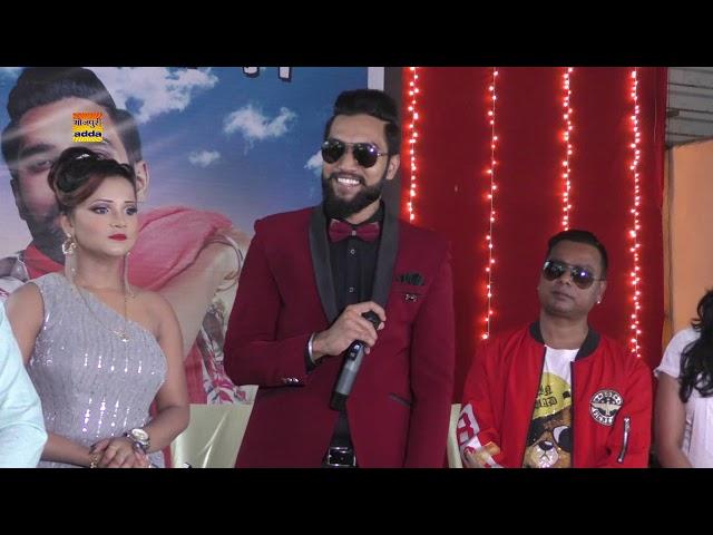 Bhojpuri Film ''Superstar Bhaiya Ji'' Muhurat Cinematic Shubham, Ammy Kang Raubin Killosker