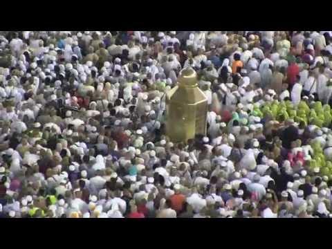 Maqam e ibrahim Mecca Kaba